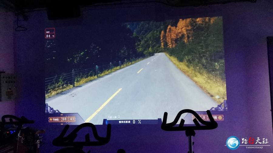 踏行天际-智能动感单车系统-实景模式