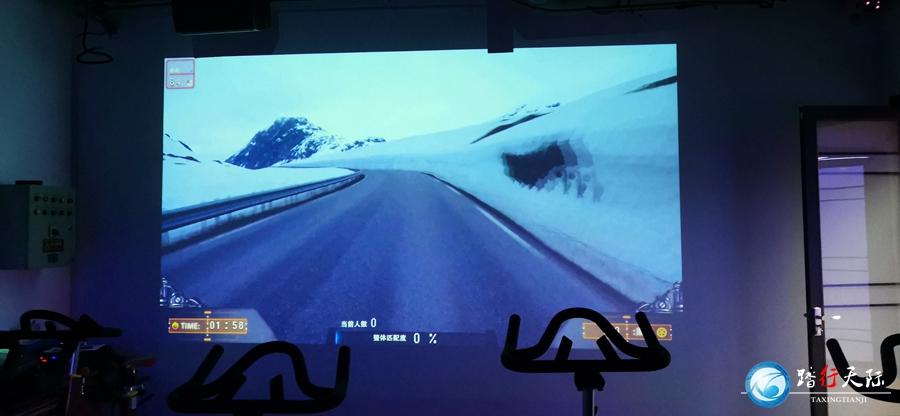 踏行天际-智能动感单车系统-雪景骑行画面