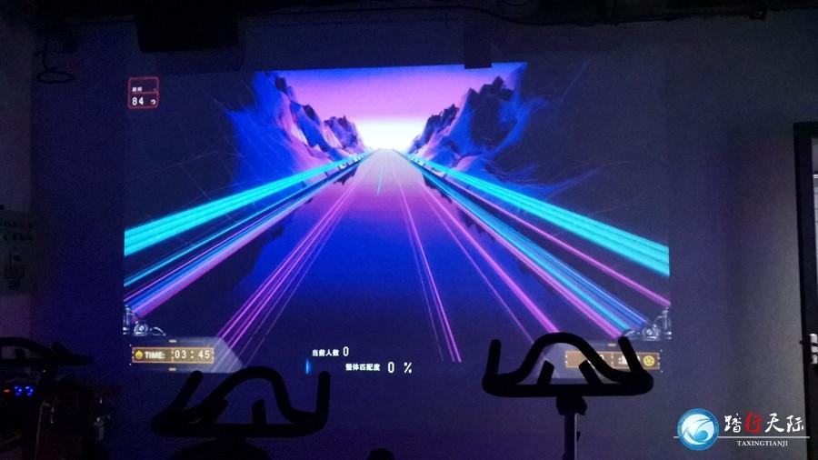 踏行天际-智能动感单车系统