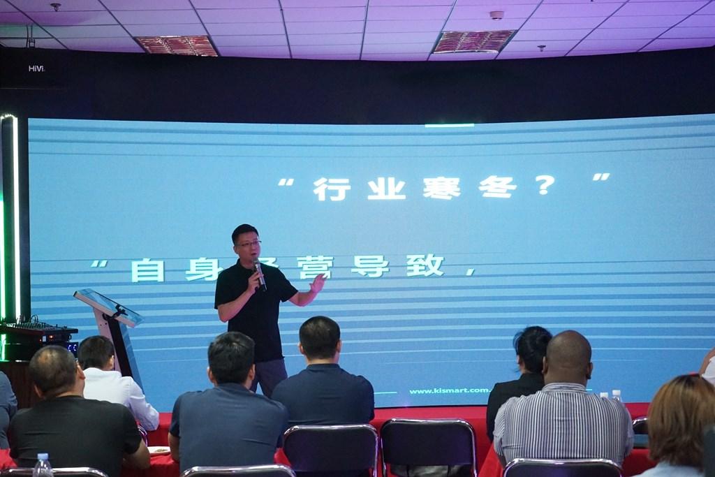 鬼工科技CEO马克会议演讲